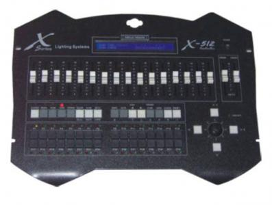 BY-C1310 X-512A Console