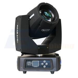 BY-9230A Double Prisms 7R 230W beam moving head